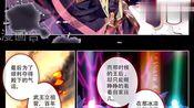 元尊:父亲为了保住皇位,竟然把儿子交出去,任由别人吞噬气运