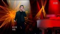 《我是歌手》突围赛 李健填词演唱《假如爱有天意》_高清