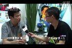 中国游戏百人会 4399董事长 蔡文胜