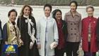 彭丽媛邀请多国领导人夫人参观颐和园