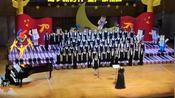 康乐里小学童声合唱团,《我爱你中国》