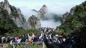 中国最赚钱的一座山,一年门票收入超5亿,连城市都为它改名!