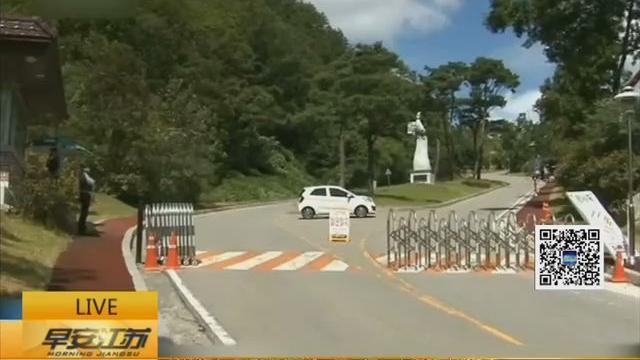 韩国防部 乐天同意转让地皮 供部署萨德反导系统