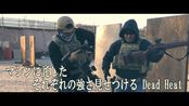 y2mate.com - サバイバルゲーム3 (Japanese Airsoft_ Part 3)_VNn4I-IGK6k_1080p