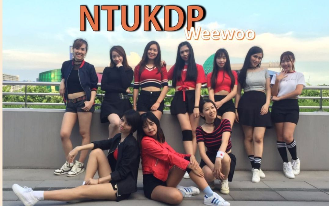【NTUKDP】翻跳 Pristin - Wee Woo K-pop Dance Cover