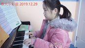 钢琴:春天华尔兹