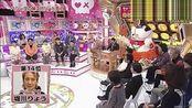 视频: 七龙珠願!SP 堀川亮