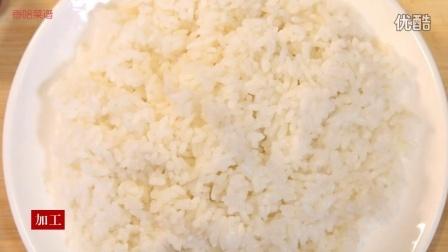 【香哈菜谱为爱做道菜】蛋炒饭-美食家常菜做法食谱视频教学