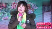 18zq 美女演唱曲剧《陈三两爬堂》选段