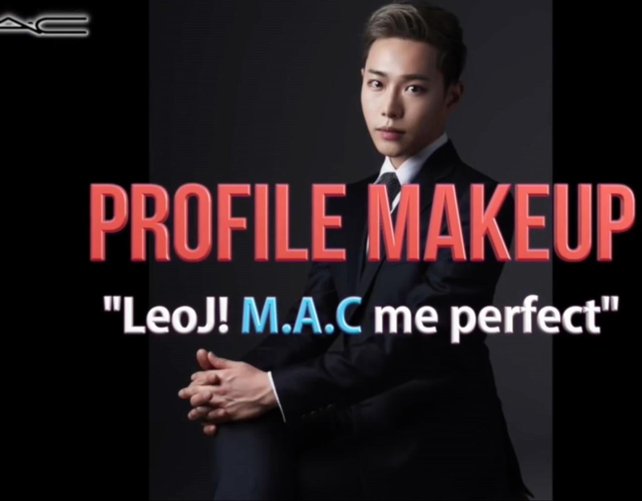 【Leo J】男生面试 正装????妆容