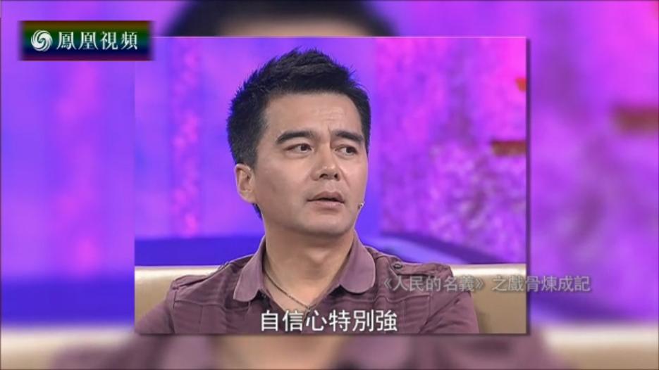 许亚军:曾经尝试做幕后 当时信心满满但最终失败了