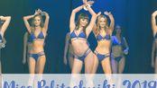 Miss Studentek 2019 w odzi [DDLodz.pl]