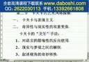 现代小说艺术 视频教www.vg2000.com