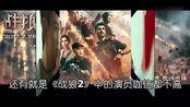 因出演《战狼2》连接15个好莱坞电影邀约 而他这样评价吴京