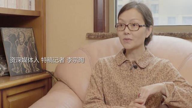 《生而为媒》之李宗陶:写作的路,刚刚开始