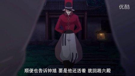 《黑白无双》动画第11集