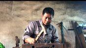 传承300年白族铁匠手艺,打造洱海捕鱼神器,小伙看得目瞪口呆