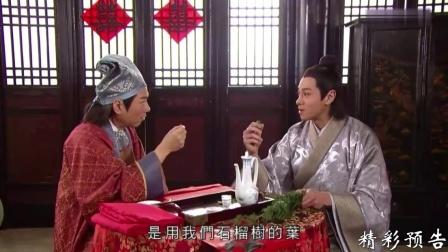 《无双谱》06集预告片