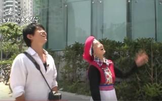 【NHK】霓虹电视台带香格里拉小姑娘游上海(2011)