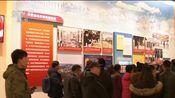 [新闻30分]伟大的变革——庆祝改革开放40周年大型展览 行政体制改革 简政放权便民利商