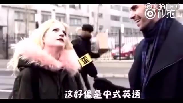 我怀疑是配音的,别人告诉我说别因为你普通话烂就质疑人家。我可能是个假中国人!