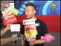 娱乐(粤娱乐)-20150816-大师兄钱嘉乐2015重返无线第一年