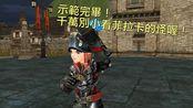 LV20~40二轉!我準備好了:推薦任務篇-7nfun外服游戏服务网www.7nfun.com