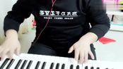 特别流行的曲子《渡我不渡她》电子琴一过滤好听无比,良心之作!