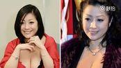 日本女星小向美奈子三度染毒服刑一年半后复出-娱小蜜的