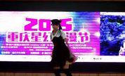 宅舞 撒娇大作战 2015重庆星幻动漫节赛前live