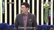 """视频 真的了不起20150107 综艺秀-0003-[""""IKU""""]"""
