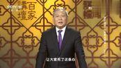 百家讲坛:司马衷不仅是弱智,还是弱势,他就是一个傀儡皇帝
