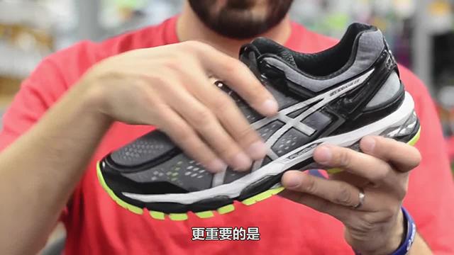 球鞋实战评测