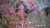 """红尘里的花 冷漠云菲菲_标清-[""""IKU""""] 精彩视频"""