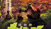 《宠物小精灵》新剧场版《宝可梦COCO》曝正式预告-新幻之宝可梦亮相2020年7月10日