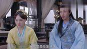 独孤皇后:公主犯滔天大错,杨瓒自愿贬为庶民,只为护她一世周全!