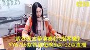 YY6716紫若辰,美女古筝演奏林青霞版电影《六指琴魔》音乐
