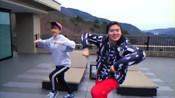 和妈妈一起跳舞!和妈妈大跳火星哥合作单曲《Finesse》