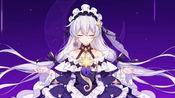 紫苑 v.s. 110能级红莲阿湿波627分