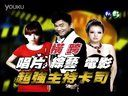 20130105 吴宗宪 爱纱 刘品言 华视《周六大挑战》重装登场