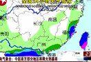 中央气象台:今起南方部分地区将降大到暴雨www.8v8v.cn 小游戏