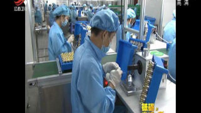 【砥砺奋进的5年】新余:新兴产业带来发展新天地