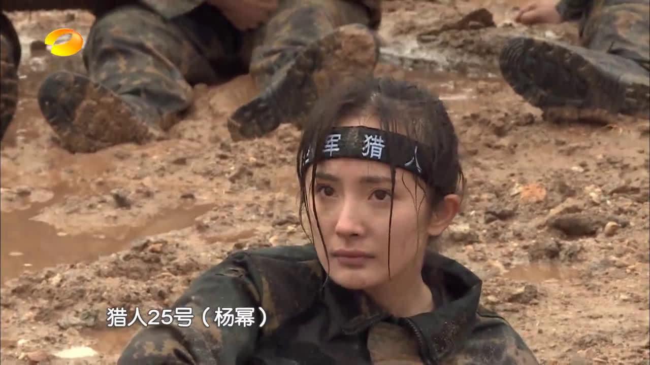 01-13 杨幂不爽教官遭罚