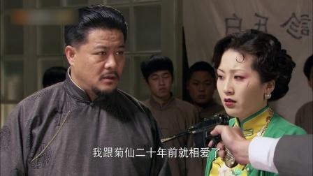 茧镇奇缘33集预告片