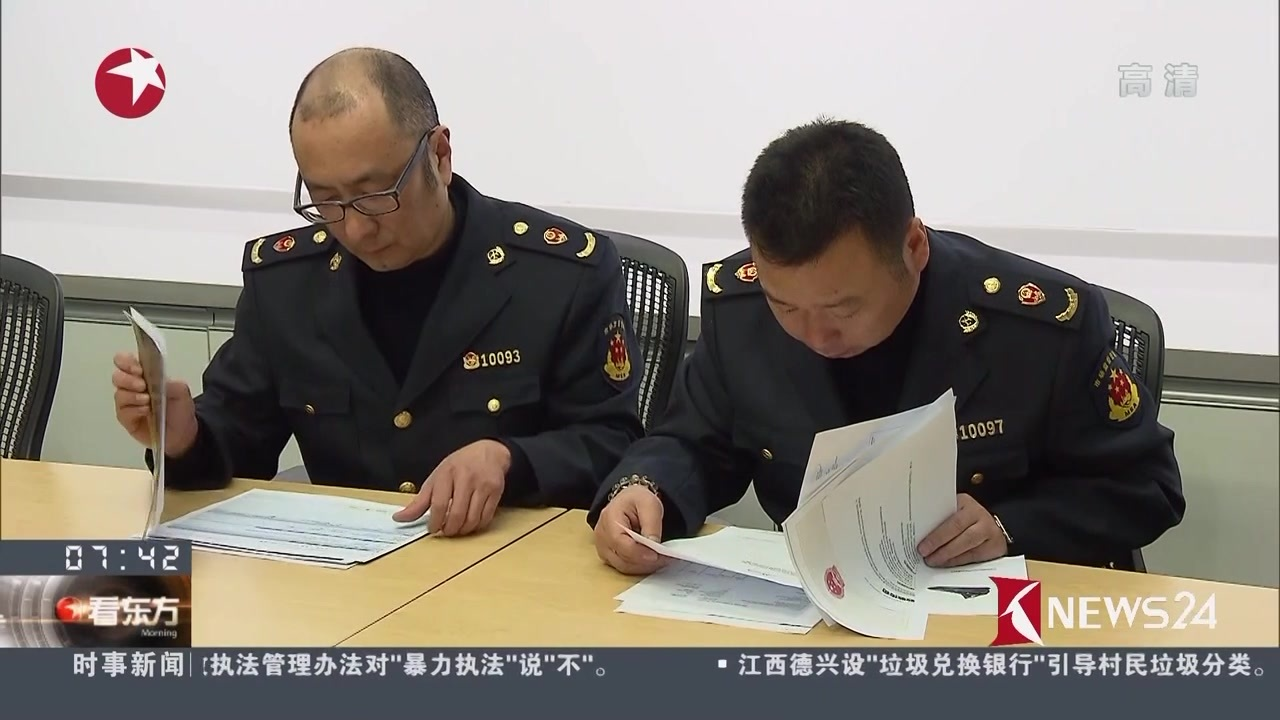 上海杨浦区市场监督局对耐克商业总公司立案调查