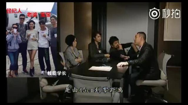 """真相:王宝强老婆马蓉出轨宋喆,看""""心里专家""""如何解站姿问题!"""