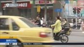电动自行车新国标要来了 非新国标车4月15日停止生产销售