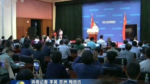 中国组建8000人维和待命部队维护全球稳定 含无人机分队