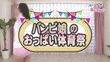 アダルト放送大賞 2015 新人女優賞 天使もえ