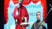 连方大书;威振雄州(51)瓦房书场;赵连方即兴;赵建桥伴奏2019,10,4日